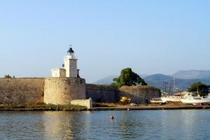 Lefkada History